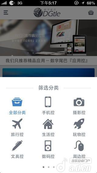 1A2B猜數字遊戲- AppInventor中文學習網