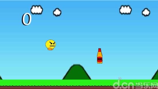 醉酒球 DrunkBall