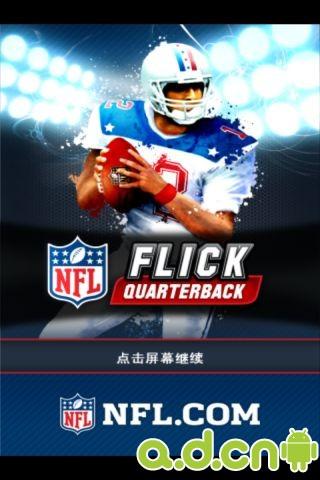 橄榄球四分卫 汉化版 NFL Flick Quarterback