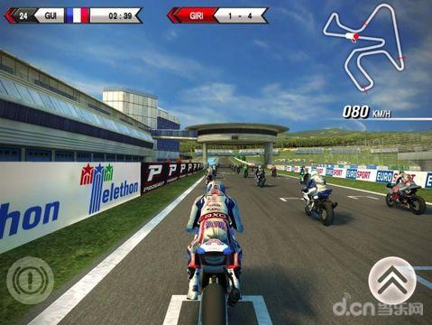 世界超级摩托车锦标赛15完整版(含数据包)截图