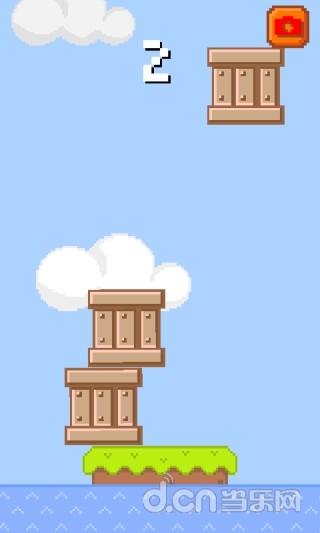 玩冒險App|下降的箱子 Dropping Box免費|APP試玩