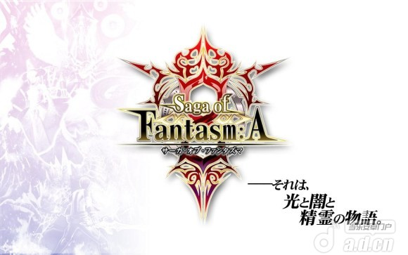 幻想之纪 Saga of Fantasm: A