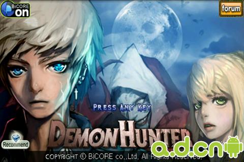 恶魔猎人 Demon Hunter