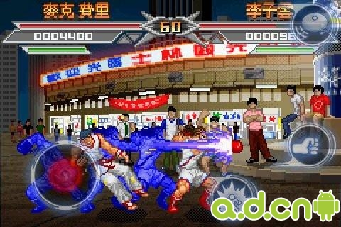 玩免費動作APP|下載赤拳道 Kung Fu Do Fighting app不用錢|硬是要APP