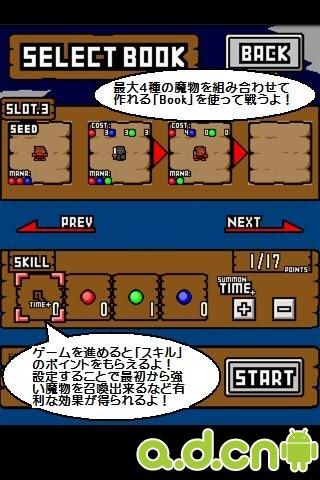 觸碰召喚師 Tap Summoner v2.17-Android益智休闲類遊戲下載