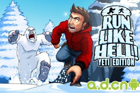 地狱暴走雪人版 Run Like Hell Yeti Edition