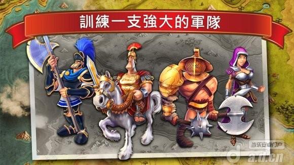 全面征服(含數據包) Total Conquest v1.3.1c-Android模拟经营類遊戲下載