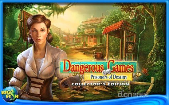 危险游戏:命运的囚徒完整版a-scorpio-men-personality
