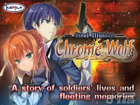 钢铁孤狼 RPG Chrome Wolf - KEMCO