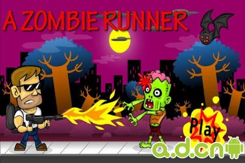 僵尸猎杀者 a Zombie Runner