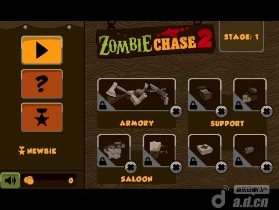 僵尸追逐2 Zombie Chase 2