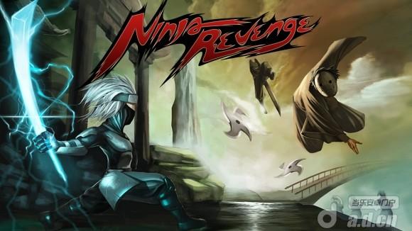 复仇忍者 Ninja Revenge