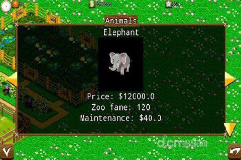 动物园大亨2_动物园大亨2安卓版下载