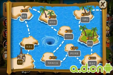 玩免費角色扮演APP|下載海洋航行家 中文版 OceanCraft app不用錢|硬是要APP
