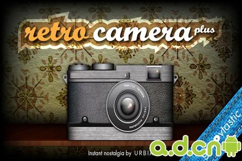 复古趣味相机增强版 Retro Camera Plus