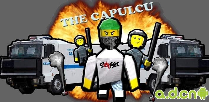小白的冒险 The Capulcu