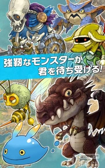 奇蹟幻想 Wonder Flick v1.0.9-Android角色扮演類遊戲下載