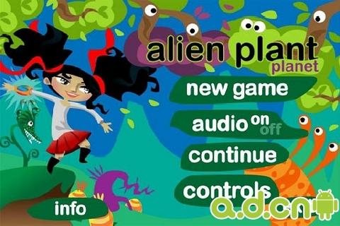 植物星球奇遇 alien plant planet