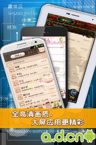 免費新聞App|多趣短信pro|阿達玩APP