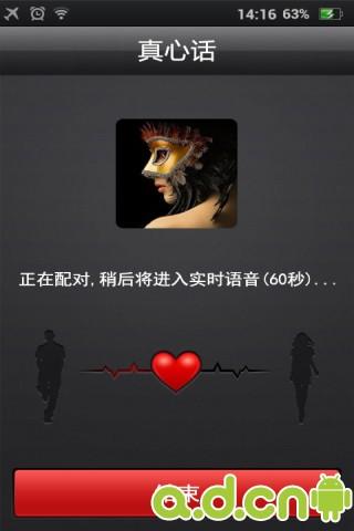 當男人戀愛時 When a Man Loves - 韓劇線上看