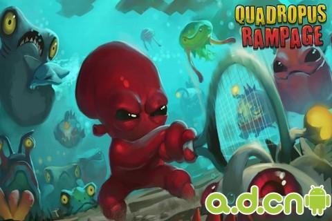 狂暴魔法人 Quadropus Rampage