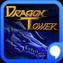 龙之塔 Dragon Tower 角色扮演 App LOGO-硬是要APP