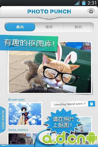 【OLG】晴空物語 - 巴哈姆特
