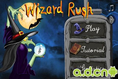 奔跑的精灵 Wizard Rush