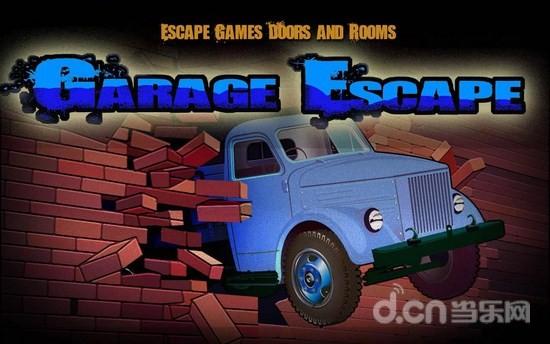 车库逃生 Garage Escape
