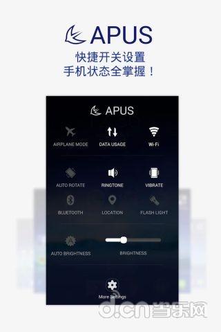 玩工具App APUS启动器免費 APP試玩