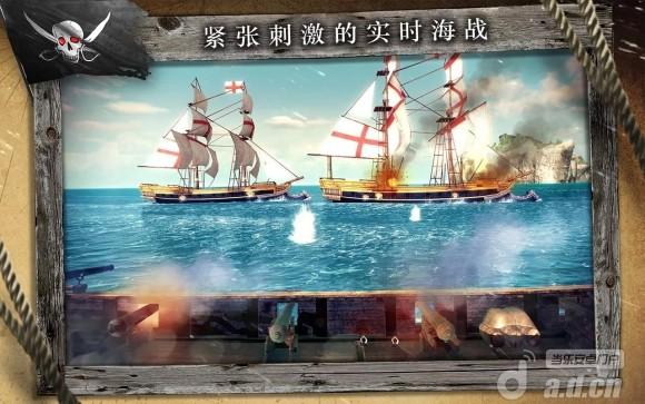 刺客教條:海盜奇航(含數據包) Assassin's Creed Pirates v1.1.0-Android动作游戏類遊戲下載