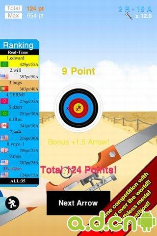 弓箭手世界杯2 Archer WorldCup2