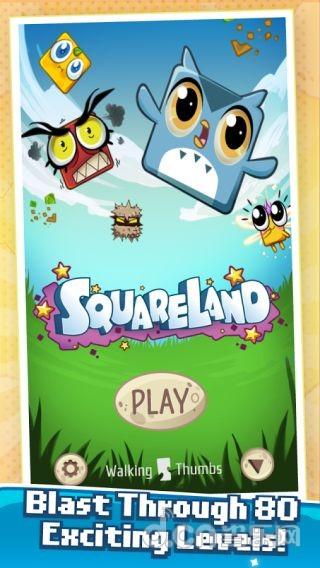 方块小蓝 Squareland