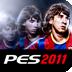 实况足球2011(含数据包)